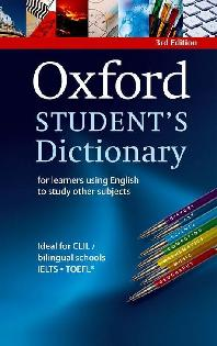Oxford Students Dictionary Book