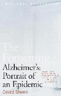 [해외]The Forgetting