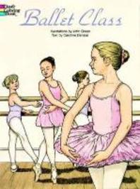 [해외]Ballet Class Coloring Book
