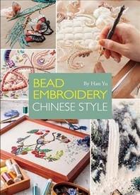 [해외]Bead Embroidery Chinese Style