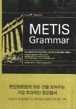 METIS GRAMMAR