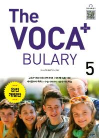 The Voca+(더 보카 플러스) Bulary. 5