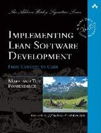 [보유]Implementing Lean Software Development