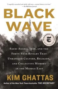 [해외]Black Wave