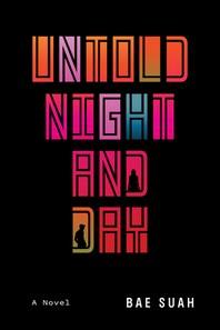 [해외]Untold Night and Day (Hardcover)