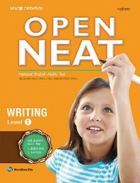 OPEN NEAT Writing Level. 1(CD1장포함)