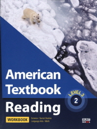 American Textbook Reading Level. 3-2(WorkBook)