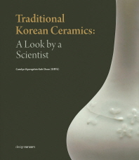 Traditional Korean Ceramics: A Look by a Scientist(양장본 HardCover)