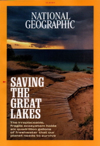 NATIONAL GEOGRAPHIC(2018년12월호)