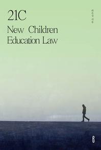 21C New Children Education Law
