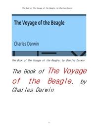 찰스다윈의 비글호 항해기 號 航海記 .The Book of The Voyage of the Beagle, by Charles Darwin