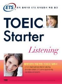 TOEIC Starter Listening(ETS)