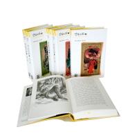 천일야화 세트(열린책들 세계문학)(양장본 HardCover)(전6권)