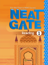 NEAT Gate Reading. 1