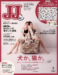 http://www.kyobobook.co.kr/product/detailViewEng.laf?mallGb=JAP&ejkGb=JNT&barcode=4910079690391&orderClick=t1g