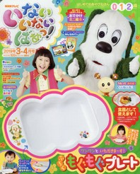 http://www.kyobobook.co.kr/product/detailViewEng.laf?mallGb=JAP&ejkGb=JNT&barcode=4910116210391&orderClick=t1g