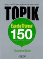 TOPIK Essential Grammar 150(영어판)(Paperback)