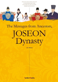 The messages from ancestors, JOSEON Dynasty