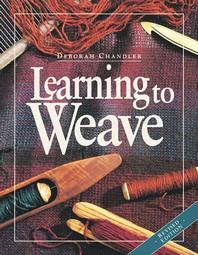 [해외]Learning to Weave