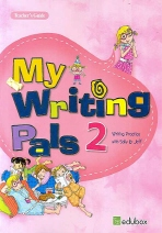 My Writing Pals 2