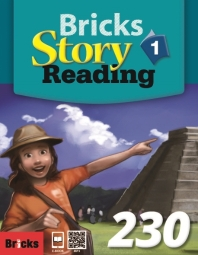 Bricks Story Reading 230. 1(SB+WB)(CD1장포함)