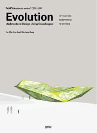 그라스호퍼(Evolution: Architectural Design Using Grasshopper)