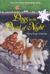 [해외]Dogs in the Dead of Night (Prebound)