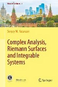 [해외]Complex Analysis, Riemann Surfaces and Integrable Systems