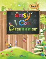 EASY I CAN GRAMMAR. 1
