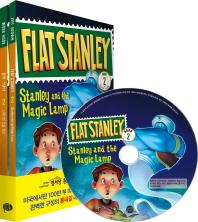 플랫 스탠리. 2: 스탠리와 요술 램프(Stanley and the Magic Lamp) // CD 깨끗함