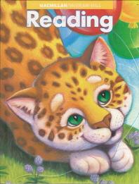 Macmillan/ McGraw-Hill Reading Grade 1, Book 1