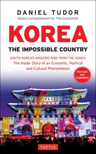 Korea: The Impossible Country: South Korea's Amazing Rise from the Ashes