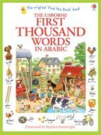 [해외]First Thousand Words In Arabic