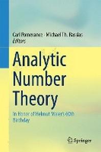 [해외]Analytic Number Theory