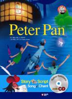 PETER PAN(피터팬)(CD1장포함)(First Story Books)(양장본 HardCover)
