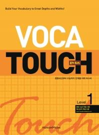 Voca Touch(보카터치). Level 1