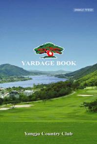 골프코스가이드북(양주 컨트리클럽)(스프링)