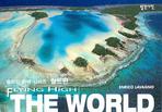 THE WORLD(더 월드)(월드편)