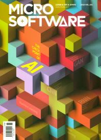 마이크로 소프트웨어(vol.388)