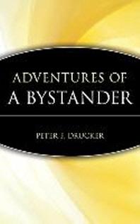 [해외]Adventures of a Bystander