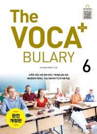 The Voca+(더 보카 플러스) Bulary. 6