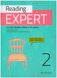 Reading Expert. 2(A 5-LEVEL READING COURSE for EFL Readers)