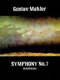 [해외]Symphony No. 7 in Full Score