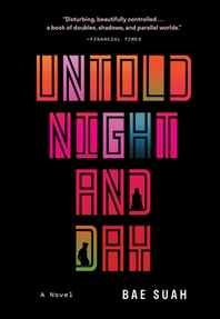[해외]Untold Night and Day