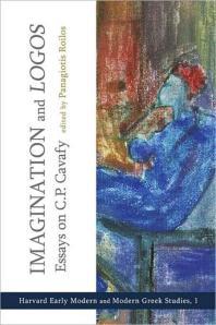 Imagination and Logos