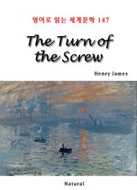 The Turn of the Screw (영어로 읽는 세계문학 147)