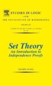 [과학/기술]Set Theory