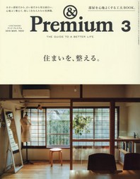 http://www.kyobobook.co.kr/product/detailViewEng.laf?mallGb=JAP&ejkGb=JNT&barcode=4910015250399&orderClick=t1h