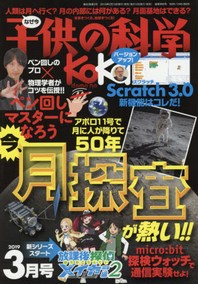 http://www.kyobobook.co.kr/product/detailViewEng.laf?mallGb=JAP&ejkGb=JNT&barcode=4910037030399&orderClick=t1g