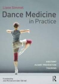 [해외]Dance Medicine in Practice